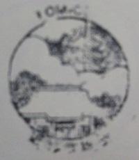 f:id:sasurai-neko:20170102223232j:plain