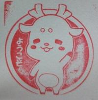 f:id:sasurai-neko:20170102223234j:plain