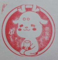 f:id:sasurai-neko:20170102223236j:plain