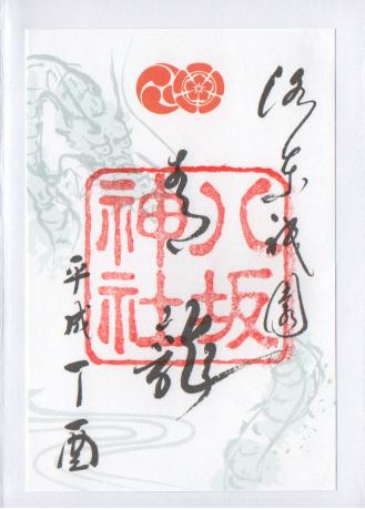 f:id:sasurai-neko:20170125230315p:plain