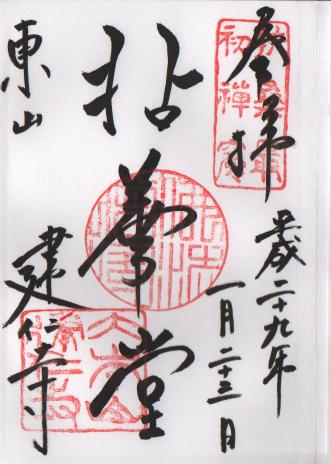 f:id:sasurai-neko:20170125230413p:plain
