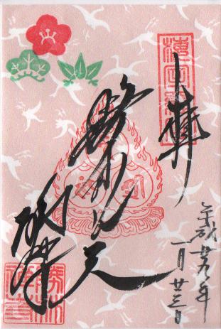 f:id:sasurai-neko:20170125230414p:plain