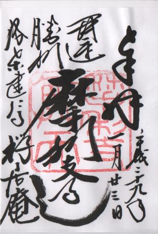 f:id:sasurai-neko:20170125230416p:plain