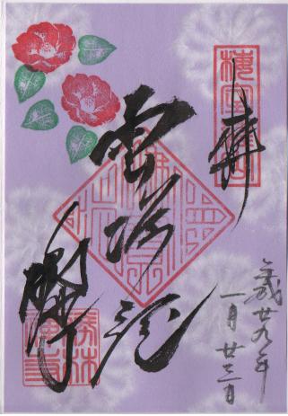 f:id:sasurai-neko:20170125230417p:plain
