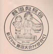 f:id:sasurai-neko:20170125230850p:plain