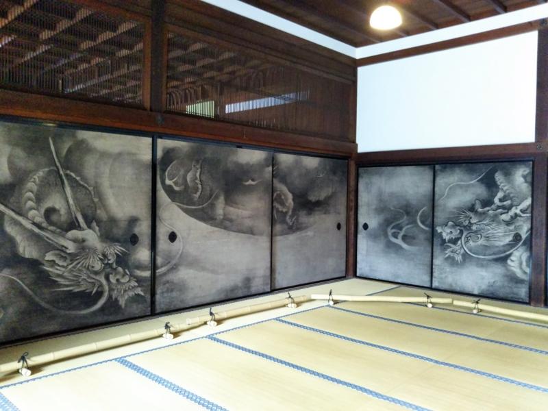 f:id:sasurai-neko:20170126002920j:plain