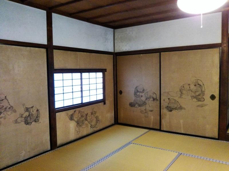 f:id:sasurai-neko:20170126002929j:plain