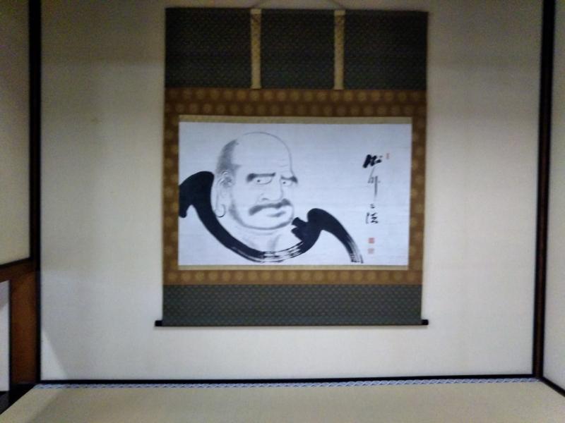 f:id:sasurai-neko:20170126002932j:plain
