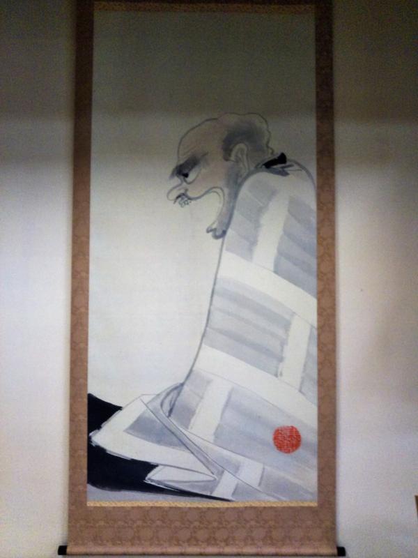 f:id:sasurai-neko:20170126002936j:plain