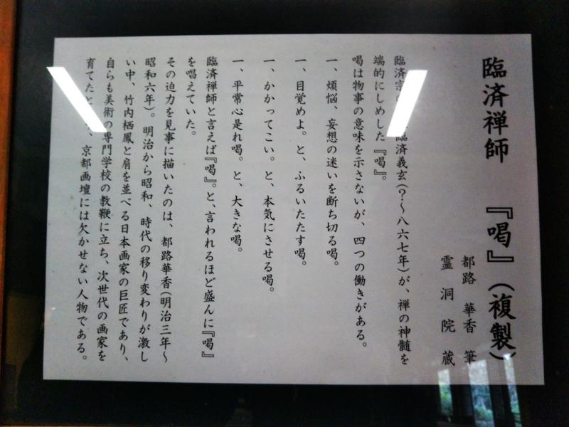 f:id:sasurai-neko:20170126002937j:plain