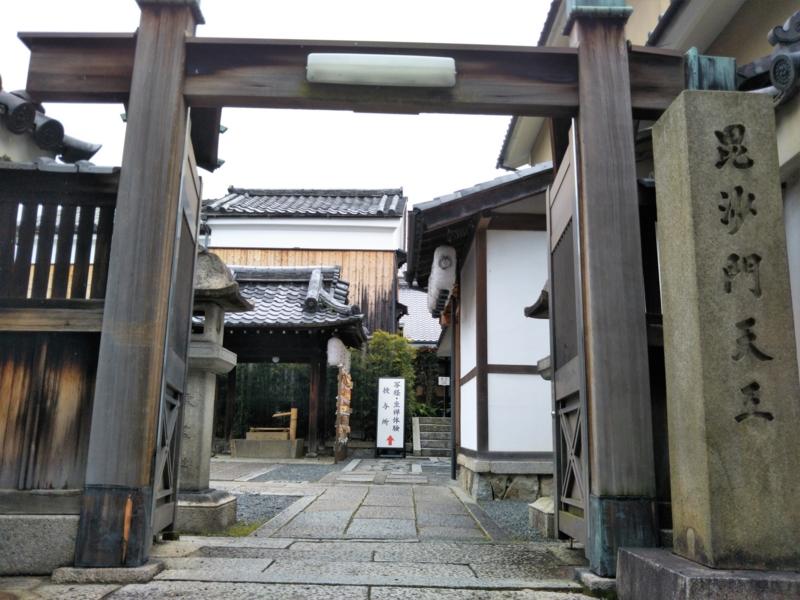 f:id:sasurai-neko:20170126002940j:plain