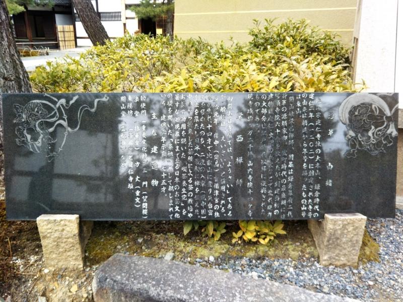 f:id:sasurai-neko:20170126002949j:plain