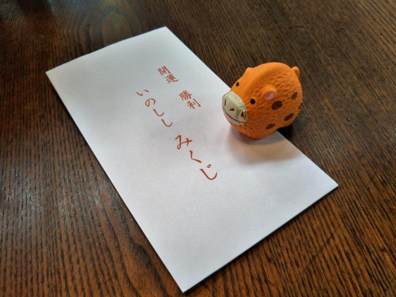 f:id:sasurai-neko:20170126002959j:plain