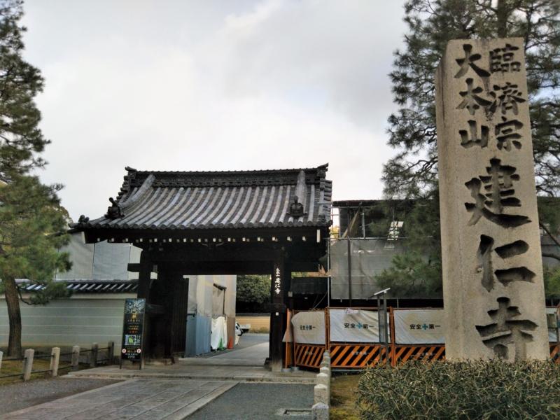 f:id:sasurai-neko:20170126003002j:plain