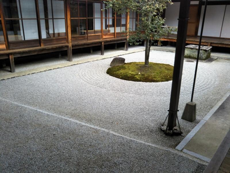 f:id:sasurai-neko:20170131004934j:plain