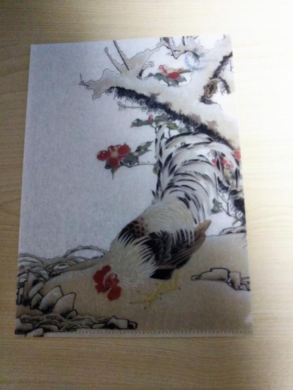 f:id:sasurai-neko:20170131202212j:plain