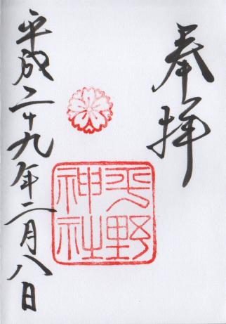 f:id:sasurai-neko:20170209112735p:plain