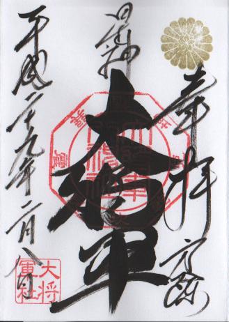 f:id:sasurai-neko:20170209112736p:plain