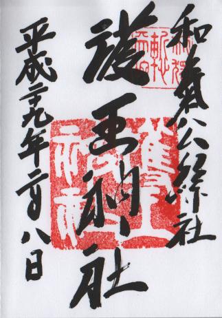 f:id:sasurai-neko:20170209112737p:plain