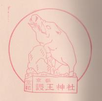 f:id:sasurai-neko:20170209112813p:plain