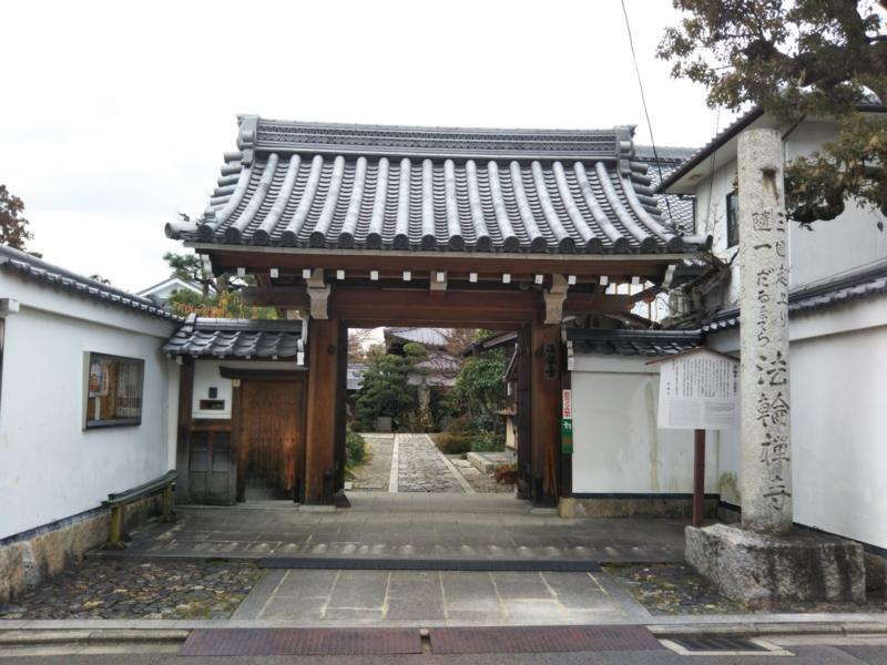 f:id:sasurai-neko:20170209121257j:plain