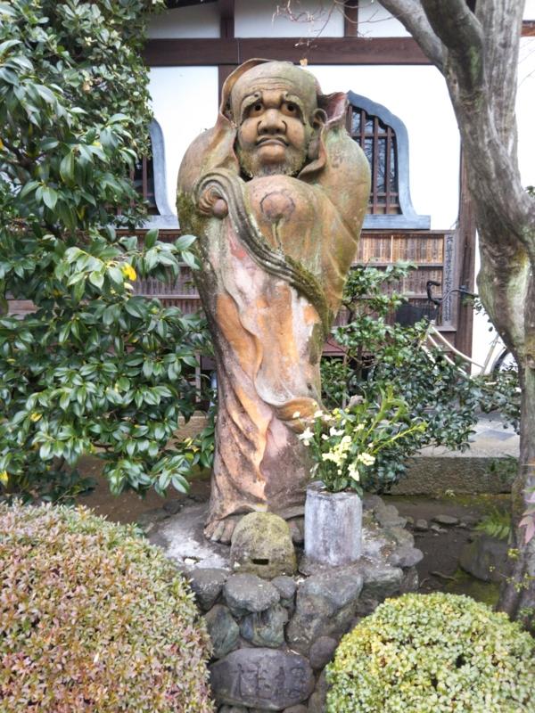 f:id:sasurai-neko:20170209121300j:plain