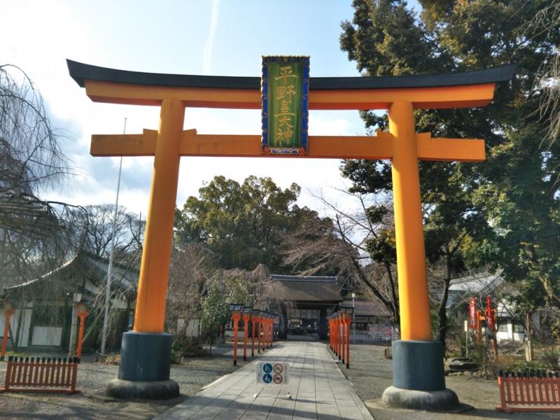 f:id:sasurai-neko:20170209121912j:plain