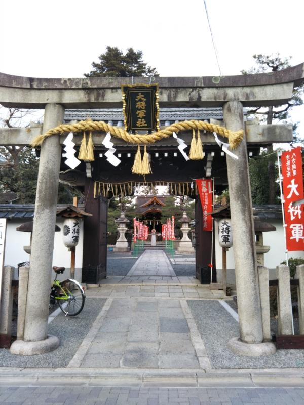 f:id:sasurai-neko:20170209121925j:plain