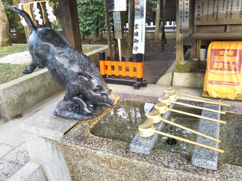 f:id:sasurai-neko:20170209121932j:plain