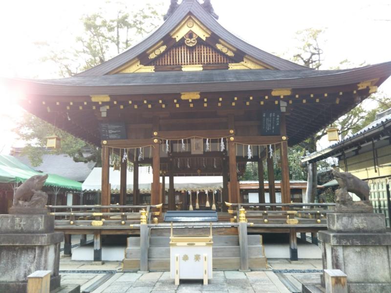 f:id:sasurai-neko:20170209121933j:plain
