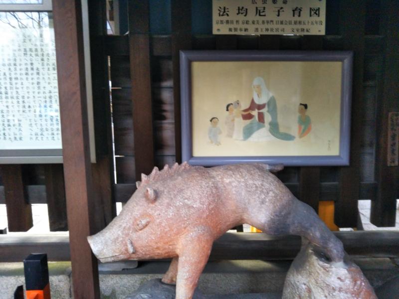 f:id:sasurai-neko:20170209121943j:plain