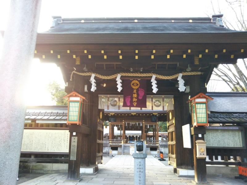 f:id:sasurai-neko:20170209121944j:plain