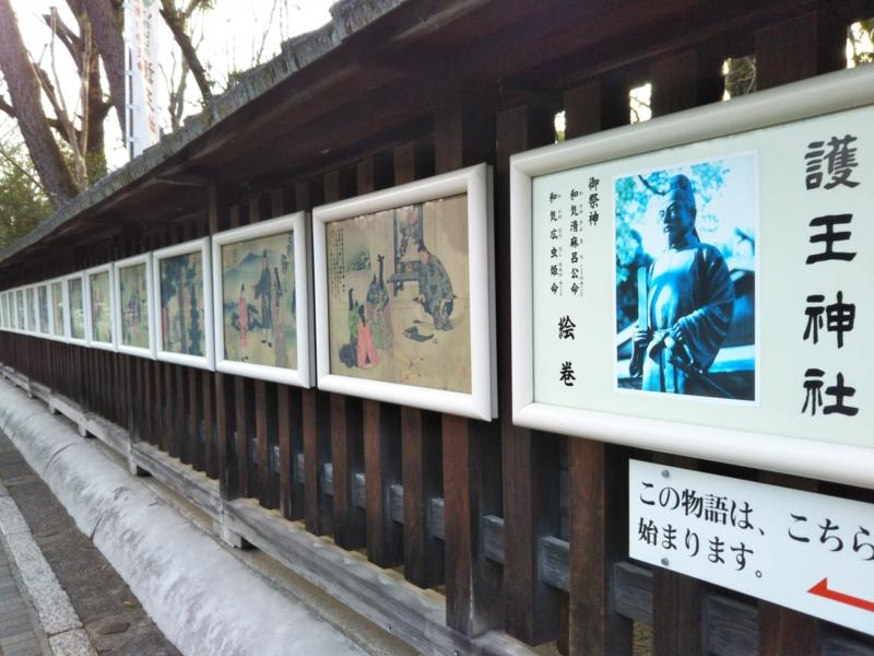 f:id:sasurai-neko:20170209121947j:plain