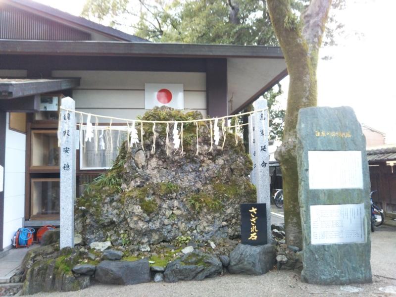 f:id:sasurai-neko:20170209133133j:plain