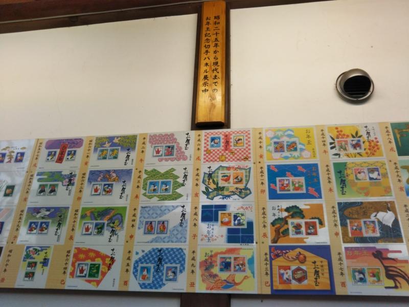 f:id:sasurai-neko:20170209133134j:plain