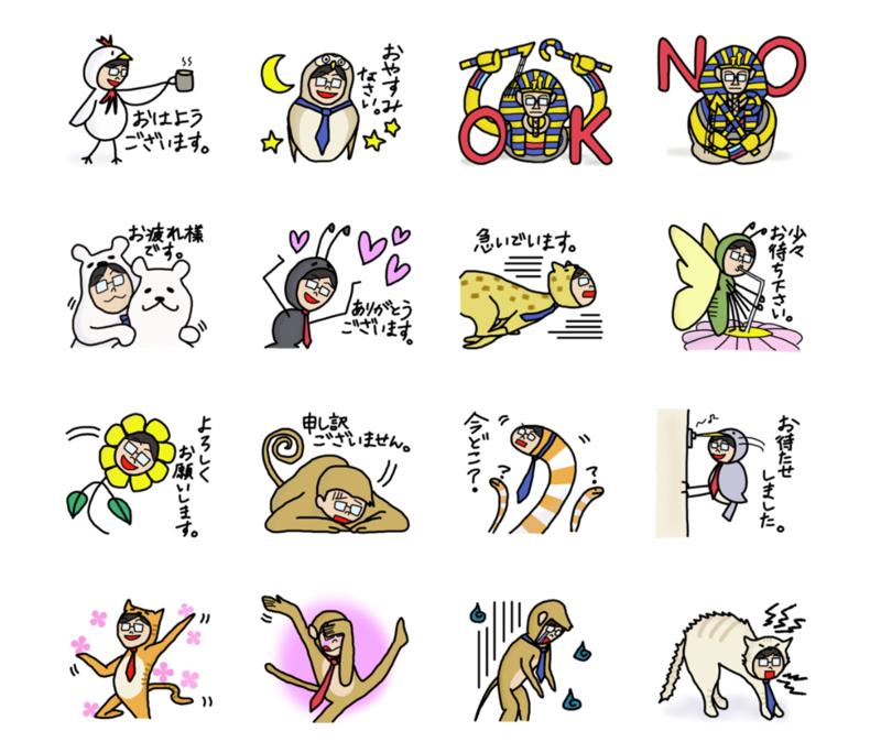 f:id:sasurai-neko:20170306233233p:plain