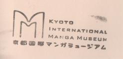 f:id:sasurai-neko:20170328112821p:plain