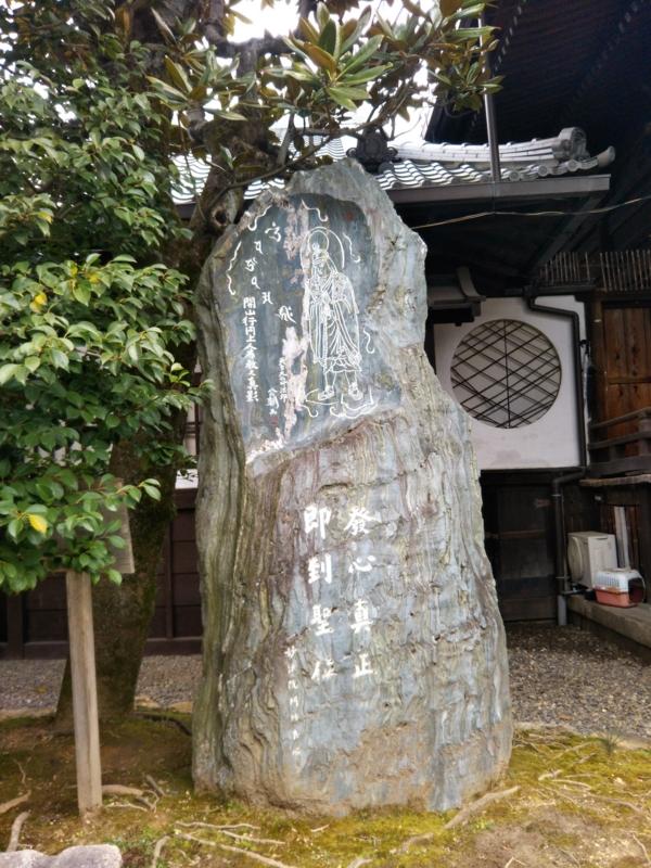 f:id:sasurai-neko:20170423235711j:plain