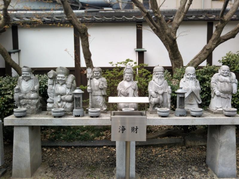 f:id:sasurai-neko:20170423235712j:plain