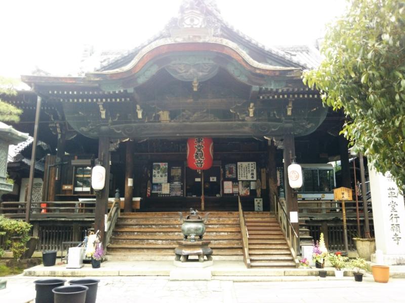 f:id:sasurai-neko:20170423235713j:plain