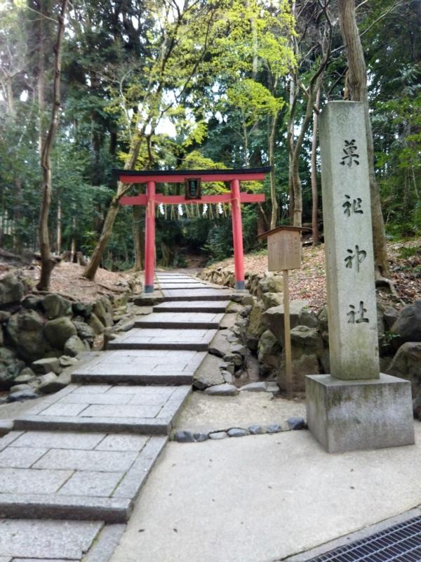 f:id:sasurai-neko:20170424000038j:plain