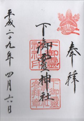 f:id:sasurai-neko:20170424000714p:plain