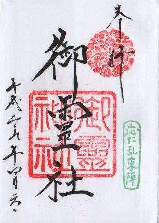 f:id:sasurai-neko:20170424000715p:plain