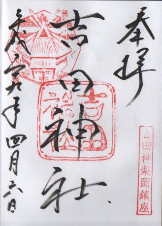 f:id:sasurai-neko:20170424000716p:plain