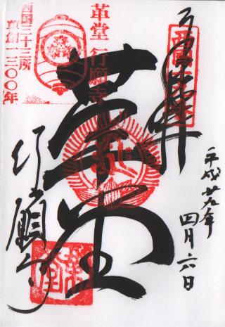 f:id:sasurai-neko:20170424000803p:plain