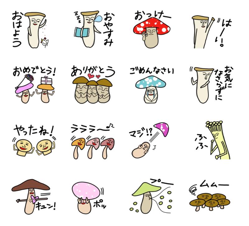 f:id:sasurai-neko:20170519002513p:plain