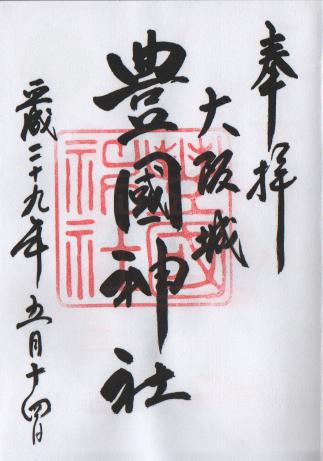 f:id:sasurai-neko:20170519111059p:plain