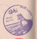 f:id:sasurai-neko:20170519111151p:plain