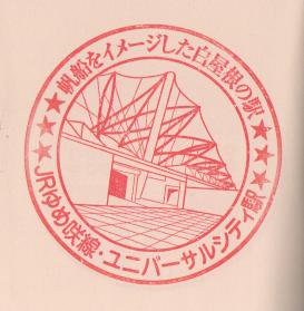 f:id:sasurai-neko:20170519111156p:plain