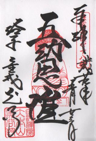 f:id:sasurai-neko:20170527004402p:plain